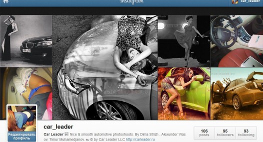 Car Leader Instagram